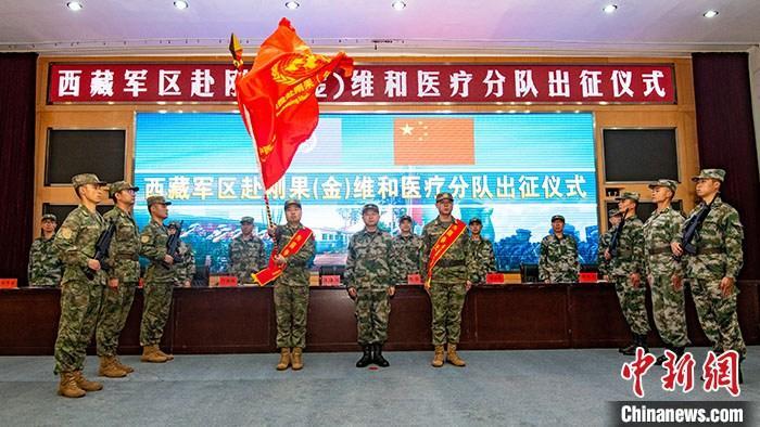 中国人民解放军西藏军区9月12日透露,9月10日,西藏军区在拉萨举行赴刚果(金)维和医疗分队出征仪式。在维和官兵亲属的见证下,雪域高原首支由43名医疗卫生方面官兵组成的分队经过2个月的准备后,将于9月14日启程前往刚果(金),加入第24批赴刚果(金)维和部队,这也是西藏军区首次抽组力量参加国际维和任务。图为9月10日,拉萨,西藏军区为该医疗分队举行出征仪式并进行授旗。 <a target='_blank' href='http://www.chinanews.com/'>中新社</a>发 郭东东 摄