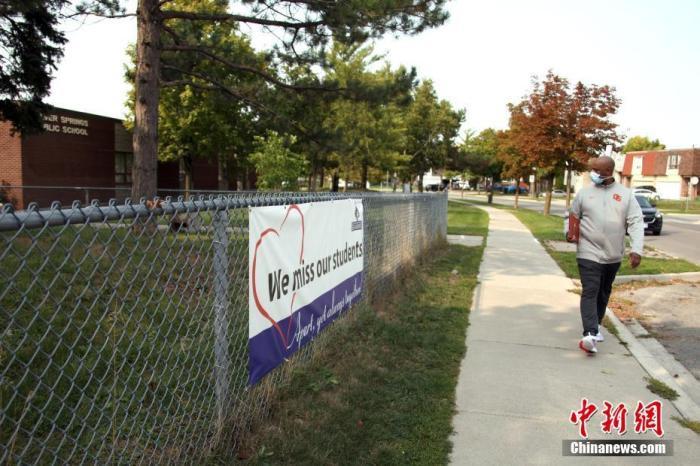 """当地时间9月15日,加拿大多伦多一所小学在门外挂出""""我们想念学生们""""的横幅。 中新社记者 余瑞冬 摄"""