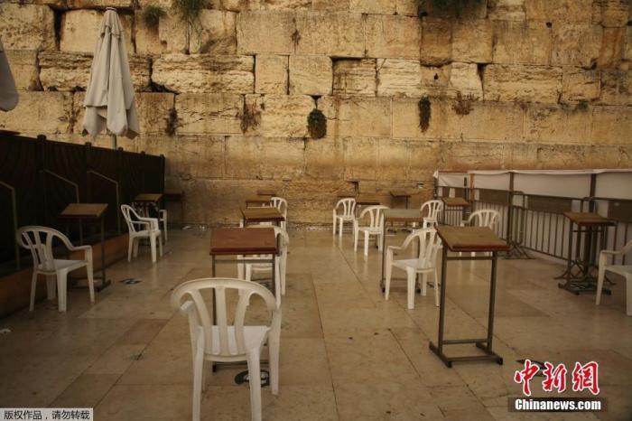 民众不可离家超过1000米,室内场所禁止10人以上的集会,室外场所禁止20人以上的集会,公共部门将以有限的能力提供服务,宗教活动将以小组形式举行。图为耶路撒冷老城西墙空着的座椅。