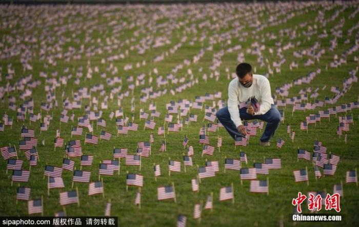 当地时间9月21日,美国华盛顿,志愿者在国家广场上放置2万面美国国旗,纪念新冠肺炎疫情里死亡的近20万人。国旗将一直保留到2020年9月23日星期三日落。图片来源:Sipaphoto版权作品 禁止转载
