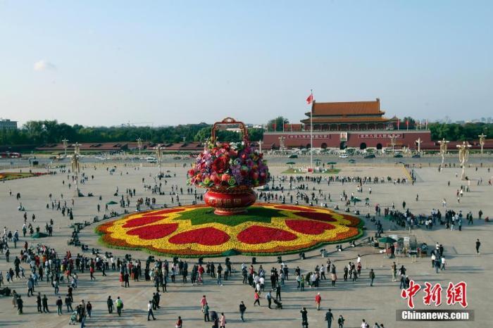 """资料图:北京天安门广场上的2020""""祝福祖国""""大花篮。 中新社记者 盛佳鹏 摄"""