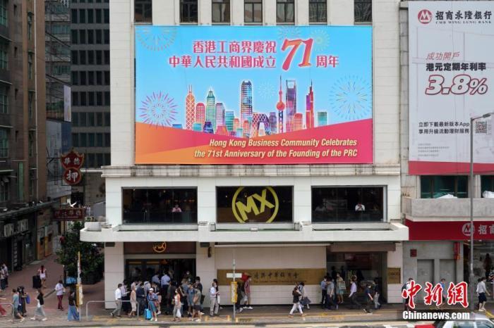 香港青年民建联对2020年施政报告提出多项期望