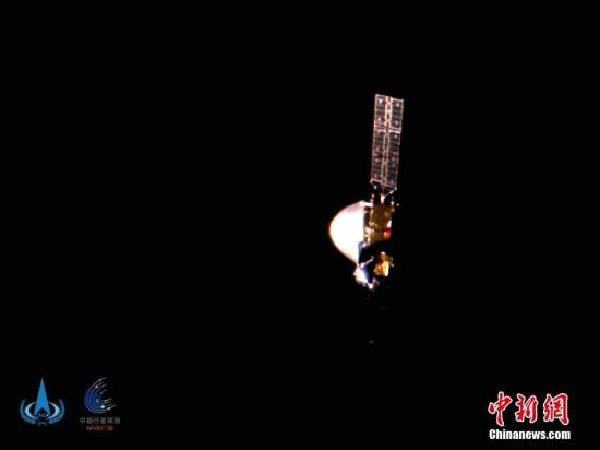 China's Tianwen-1 adjusts orbital inclination before Mars landing