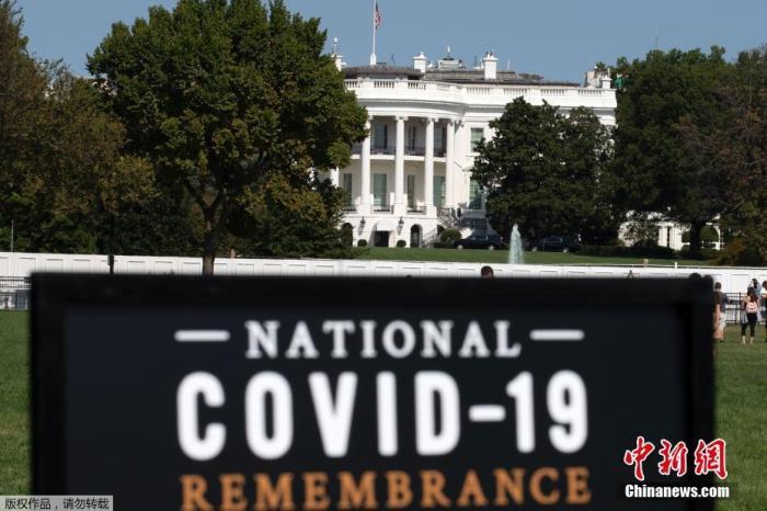 当地时间10月4日,美国首都华盛顿,2万把椅子摆放在白宫外南侧草坪上,悼念美国超过20万新冠逝者。