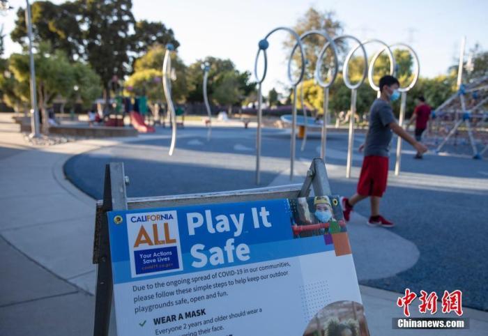 当地时间10月4日,美国北加州圣马特奥市儿童在一处游乐场玩耍。在遵守防疫准则的前提下,全加州范围内因新冠疫情被关闭的户外游乐场所近期获准重开,各地可根据实际情况决定重开时间。中新社记者 刘关关 摄