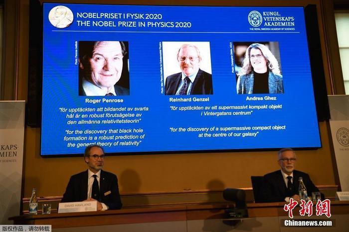 2020诺贝尔物理学奖揭晓!近10年得主及成就都有哪些?图片