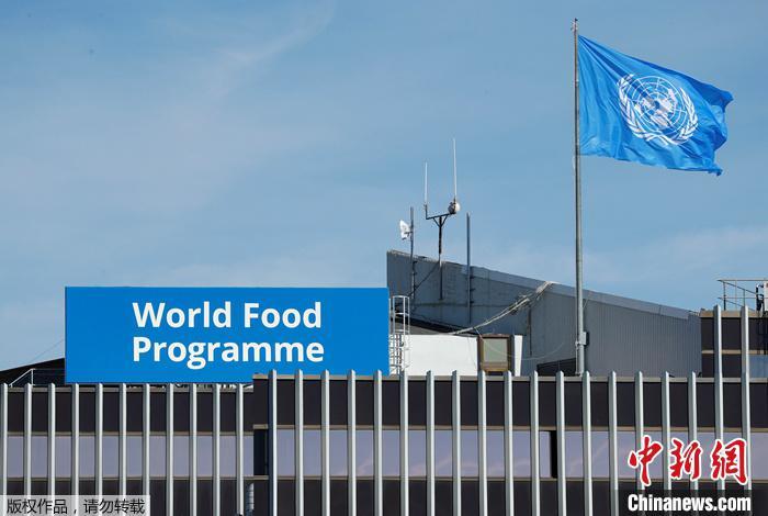 2020年10月9日,意大利罗马,世界粮食计划署的旗帜在粮食计划署总部的屋顶上飘扬。