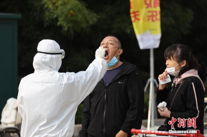 青岛发现6名新冠肺炎确诊病例 5天内全市全员进行核酸检测图片
