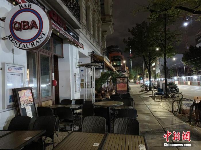 当地时间10月13日晚,柏林酒吧和餐饮集中的奥拉宁堡街一家已经关门的古巴酒吧。德国首都柏林正成为该国本轮新冠疫情反弹最严重的地区之一。为应对不断攀升的新增确诊人数,柏林政府从10月10日开始实施宵禁,所有餐馆和酒吧每天晚间11时至次日早间6时必须停止营业。中新社记者 彭大伟 摄