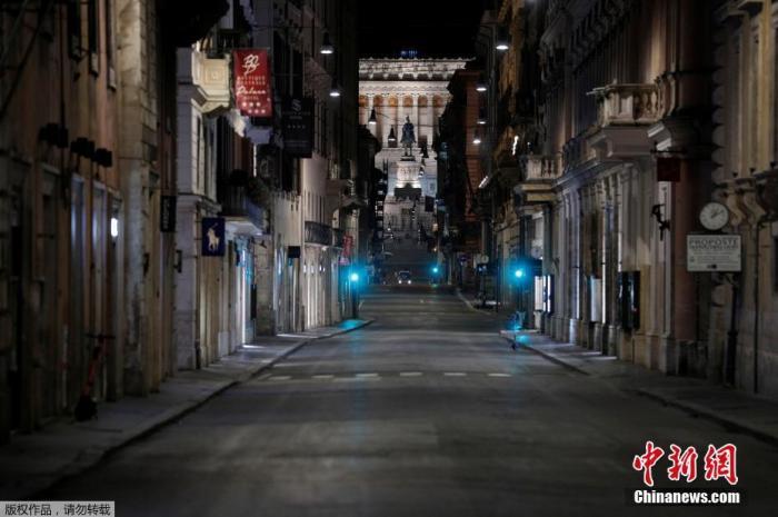 意大利日新增确诊病例超2万 总理宣布全国实施宵禁