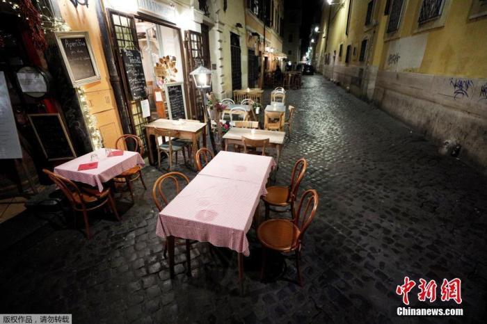 当地时间10月23日,意大利罗马,宵禁前一家餐馆的户外就餐区已无顾客光顾。