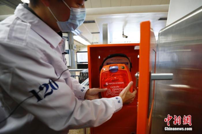 10月27日,北京急救中心工作人员在北京地铁一号线西单站讲解AED使用技巧。当日,北京市启动轨道交通车站配置自动体外除颤仪(简称AED)工作。据悉,至2022年底,北京市所有轨道交通车站将实现AED设备全覆盖,一线站务人员培训取证率达80%以上。 中新社记者 富田 摄