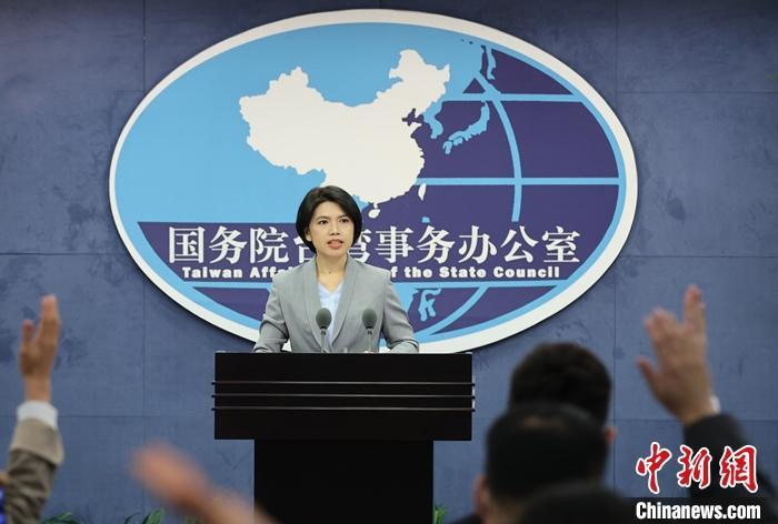 资料图:国台办发言人朱凤莲。 <a target='_blank' href='http://www.chinanews.com/'>中新社</a>记者 杨可佳 摄