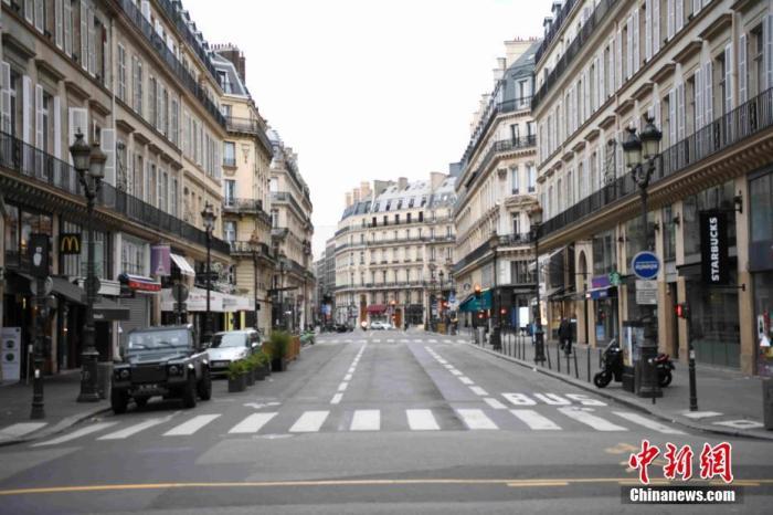 资料图:法国巴黎市街头 <a target='_blank' href='http://www.chinanews.com/'>中新社</a>记者 李洋 摄