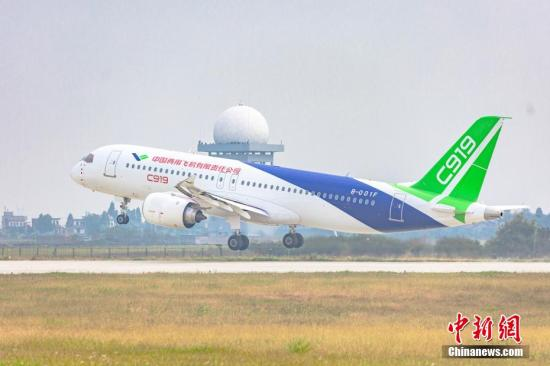 C919, China's first homemade passenger aircraft, to be delivered in 2021