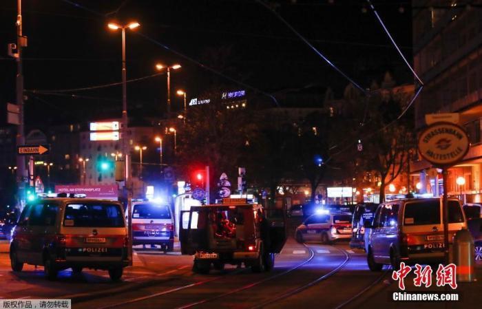 当地时间11月2日晚,奥地利首都维也纳市中心一个犹太教堂附近发生一起枪击事件,造成至少7人死亡,其中包括一名警察,另有多人受伤。图为警方封锁附近街道。