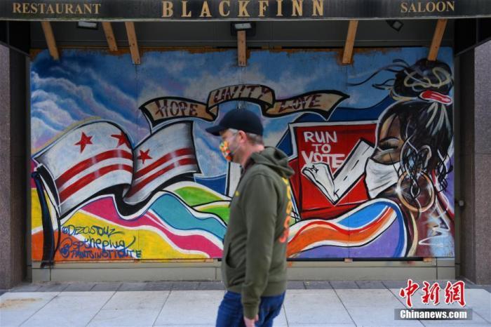当地时间11月3日,美国迎来2020年大选投票日。图为当天首都华盛顿市区一处封上防护木板的饭店外墙。 <a target='_blank' href='http://www.chinanews.com/'>中新社</a>记者 陈孟统 摄