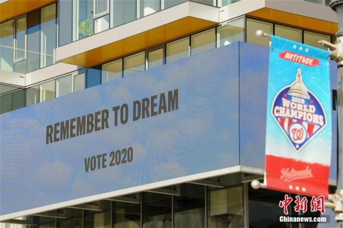 當地時間11月3日,美國迎來2020年大選投票日。圖為當天首都華盛頓市區一處墻體屏幕打出呼吁民眾投票的字幕。 <a target='_blank' href='http://www.zhsslgy.com/'>中新社</a>記者 陳孟統 攝