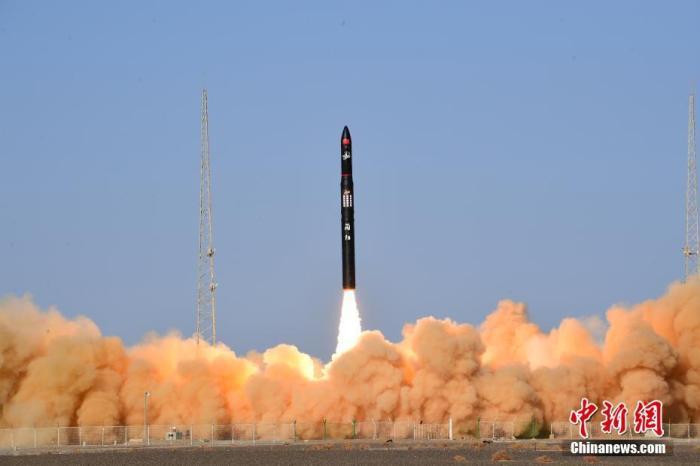 华宇娱乐电脑版申请注册入口:谷神星一号商业运载火箭首飞成