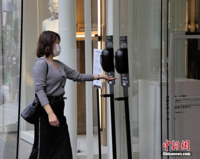 資料圖:日本東京,市民進入商場前進行手部消毒。 <a target='_blank' href='http://www.woodcuttr.com/'>中新社</a>記者 呂少威 攝