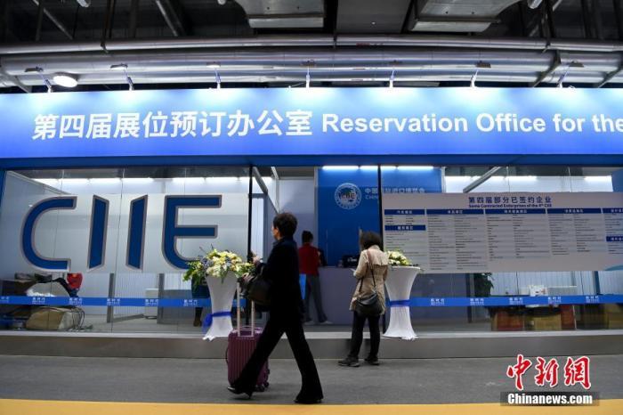 2020年11月9日,上海,第三届中国国际进口博览会的参会者经过第四届展位预订办公室。 <a target='_blank' href='http://www.chinanews.com/'>中新社</a>记者 侯宇 摄