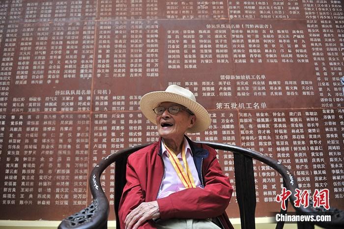 11月12日,记者从云南省南洋华侨机工回国抗战历史研究会获悉,当日凌晨2时,云南最后一位在世的南侨机工罗开瑚在昆明去世,享年102岁。(资料图片) <a target='_blank' href='http://www.chinanews.com/'>中新社</a>记者 刘冉阳 摄