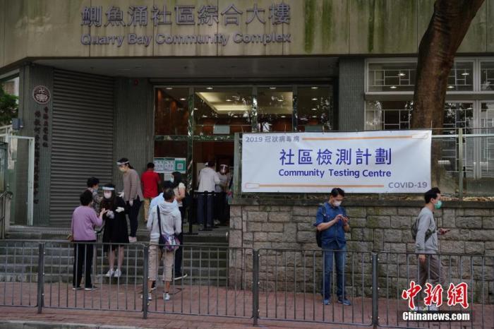 11月15日,香港特区政府设立的四间长期社区检测中心开始投入服务。 <a target='_blank' href='http://www.chinanews.com/'>中新社</a>记者 张炜 摄