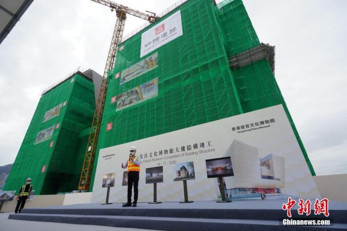 香港故宮文化博物館大樓結構竣工,預計于2022年年中開幕