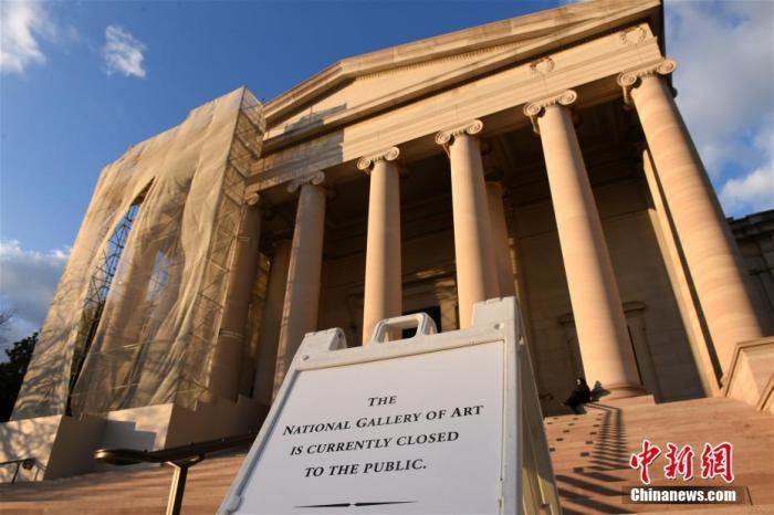 资料图:美国史密森学会宣布,自当地时间11月23日起,其位于美国首都华盛顿的下属博物馆、艺术馆以及国家动物园因新冠疫情再度关闭,重新开放日期将另行通知。 <a target='_blank' href='http://www.chinanews.com/'>中新社</a>记者 陈孟统 摄