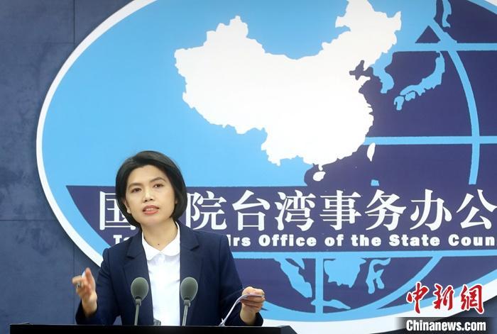"""台媒提问大陆如何看待""""中华民国""""? 国台"""