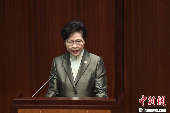 林郑月娥:香港社会过去一年经历磨难 是时候进步