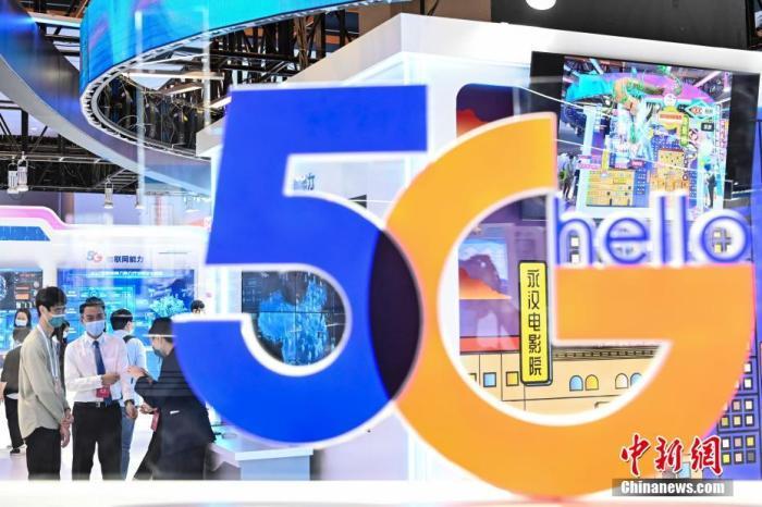 资料图:5G。<a target='_blank' href='http://www.chinanews.com/'>中新社</a>记者 陈骥旻 摄