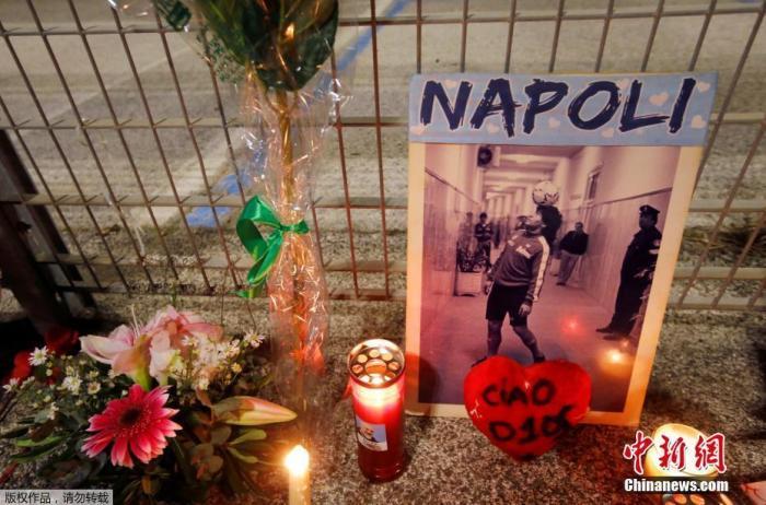 当地时间11月25日,传奇球星马拉多纳因病离世,意大利那不勒斯的球迷自发为其守夜。