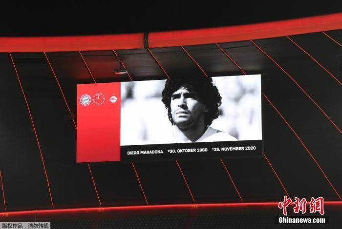 当地时间11月25日,阿根廷传奇球星迭戈・马拉多纳突发心梗去世,享年60岁。当日进行的多场欧冠比赛赛前,双方球员为这位传奇球星的离去默哀。图为拜仁慕尼黑Vs萨尔茨堡红牛比赛赛前,球场大屏幕播放马拉多纳生前影像。