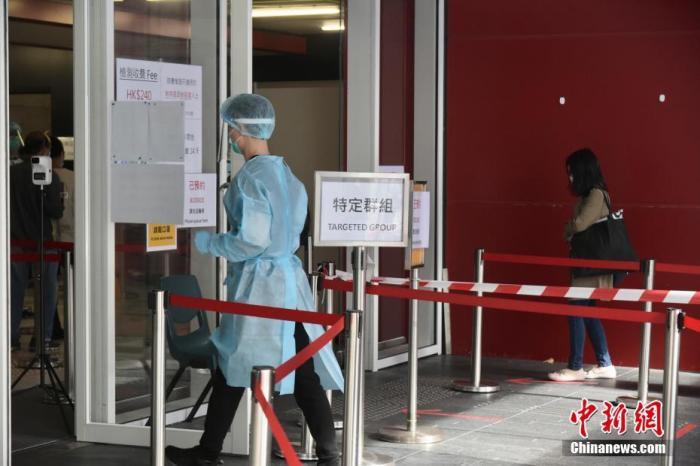 香港新增82例新冠肺炎确诊病例 72例属本地病例