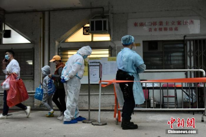 <b>香港政府:12月19日或以前接纳新冠病毒病dna检测</b>