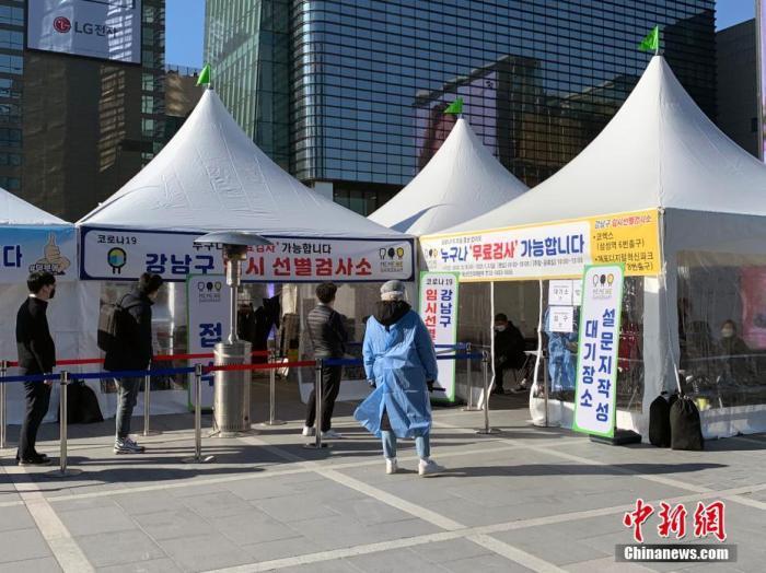 韩国首都圈将延长2.5级防疫响应级别