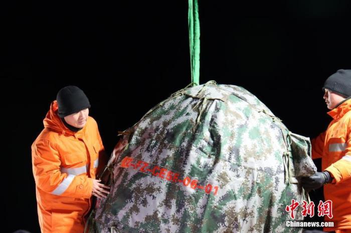 """嫦娥五号凯旋归来 中国有了往返月球""""双程票"""""""