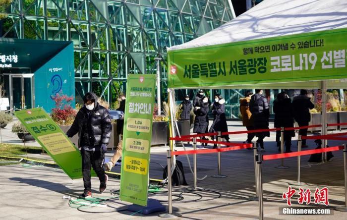当地时间2020年12月17日,韩国首尔市中心首尔广场,正在搭建临时筛查站。 中新社记者 曾鼐 摄