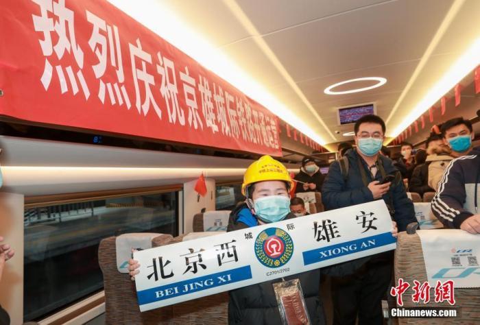 12月27日,北京至雄安新区城际铁路全线开通,开通后,北京西站至雄安新区间最快仅需50分钟,大兴机场至雄安新区间最快19分钟可达。图为北京西开往雄安的C2701次列车的小乘客在车厢内拍照。 中新社记者 贾天勇 摄