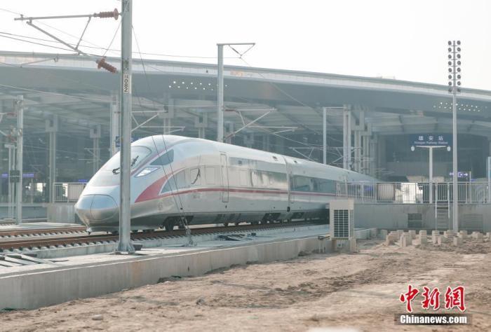 资料图:2020年12月27日,北京至雄安新区城际铁路全线开通。图为雄安开往北京西的C2704次列车驶出雄安站。<a target='_blank' href='http://www.chinanews.com/'>中新社</a>记者 贾天勇 摄