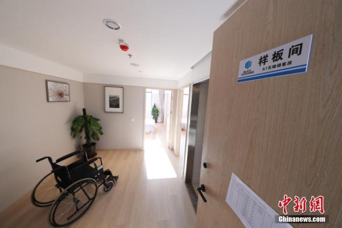 北京冬奥村明年1月27日正式开村 2月2日将开展火炬传递