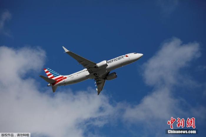 资料图:当地时间12月29日,美国航空公司718航班从迈阿密起飞前往纽约,该航班机型为波音737MAX。
