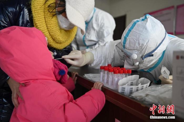 辽宁1月6日12-24时新增1例本土无症状感染者