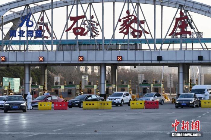 交通运输部:石家庄和邢台应急物资运输车辆持证通行