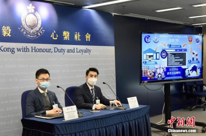 圖為香港警方網絡安全及科技罪案調查科網絡情報組總督察張偉豪(右)及新界南總區重案組總督察周子軒(左)向傳媒簡報案情。 <a target='_blank' href='http://www.tulong8888.cn/'>中新社</a>記者 李志華 攝