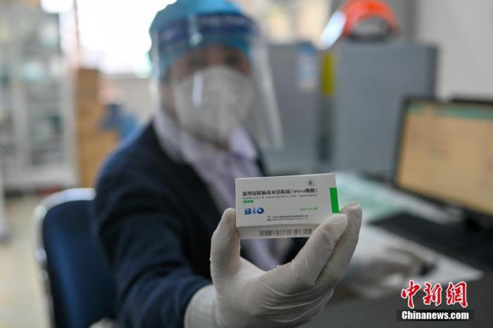 资料图:工作人员展示待接种的新冠病毒疫苗。中新社记者 于海洋 摄