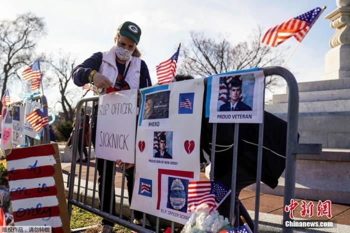 图为民众在国会大厦附近悼念在国会暴力冲击中丧生的警察。