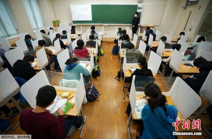 日本首都圈紧急宣言将解