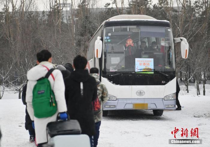 资料图:放寒浙江11选5最新开奖号码走势图假的学生乘坐大巴准备前往车站返乡。 中新社记者 张瑶 摄